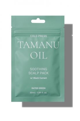 Cold Press Tamanu Oil Soothing Scalp Pack w/ Black Currant 50ml
