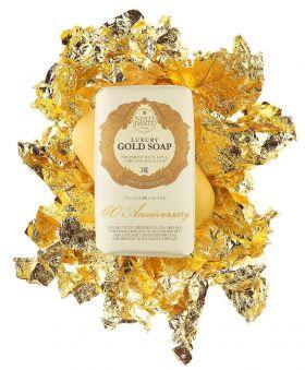 Gold Jubileum 250g