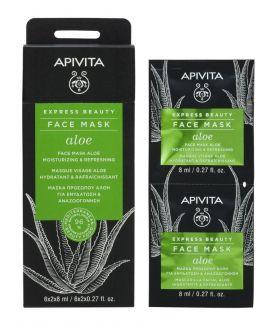 Express Beauty Face Mask Aloe 2x8ml