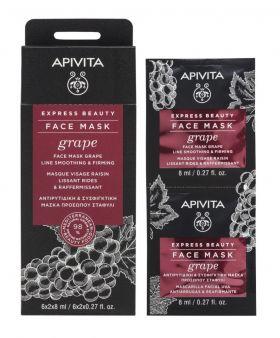 Express Beauty Face Mask Grape 2x8ml