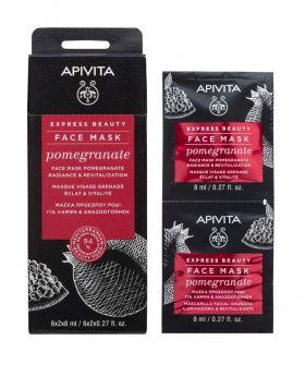 Express Beauty Face Mask Pomegranate 2x8ml