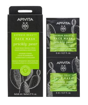 Express Beauty Face Mask Prickly Pear 2x8ml