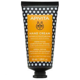 Hand Cream Hyaluronic Acid & Honey 50ml