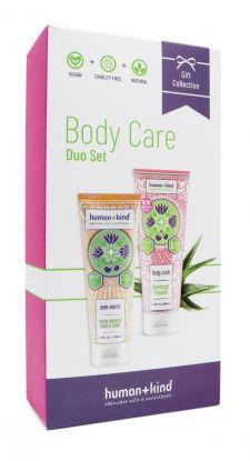 The Body Care Duo (Body Souffle+Body Scrub)