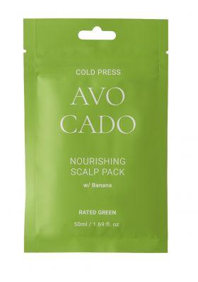 Cold Press Avocado Nourishing Scalp Pack w/ Banana 50ml